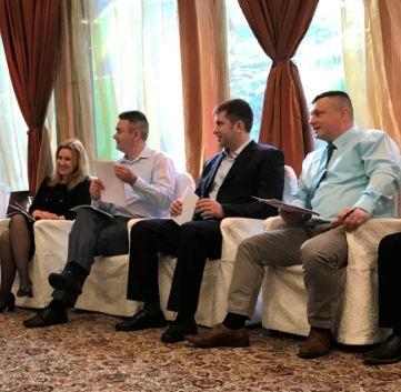 Конференция «Бургас-2017»