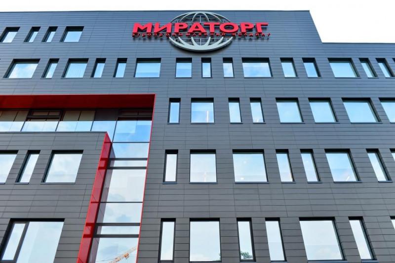 Предприятия «Мираторга» на 8% до 932 млн руб. увеличили налоговые отчисления в бюджет Белгородской области