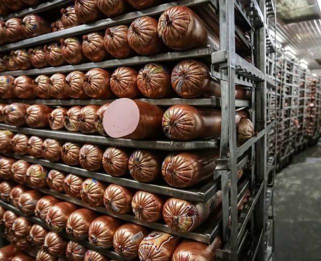 Активы «Мясокомбината Краснодарский» выставили на торги за 800 млн руб.